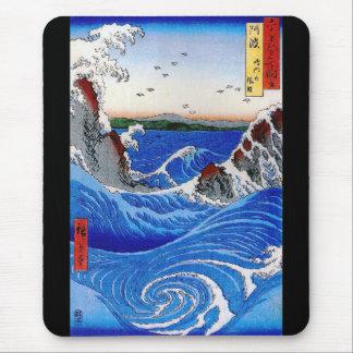 Utagawa Hiroshige and a Naruto whirlpool Mouse Pad