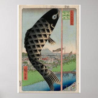 Utagawa Hiroshige - puente y Surugadai de Suido Póster