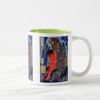 Utagawa Kuniyoshi and Sakata robust child circle ( Two-Tone Coffee Mug