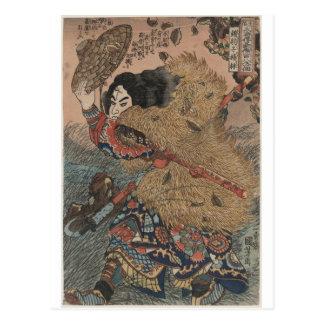 Utagawa Kuniyoshi - Kinhyoshi Yorin woodcut print Postcard