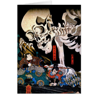 Utagawa Kuniyoshi, Princess Takiyasha summons a sk Card