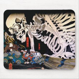 Utagawa Kuniyoshi, Princess Takiyasha summons a sk Mouse Pad