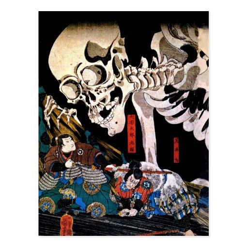 Utagawa Kuniyoshi, Princess Takiyasha summons a sk Post Card
