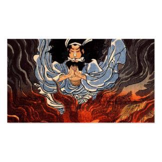 Utagawa Kuniyoshi: Sesenta y nueve estaciones de K Tarjetas De Visita
