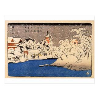 Utagawa Kuniyoshi - Snow at Senso-j Post Card