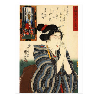 Utagawa Kuniyoshi Woman 20 Postcard