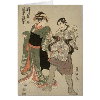 Utagawa Toyokuni-Segawa Kikunojo III, Bando II Tarjetón
