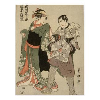 Utagawa Toyokuni-Segawa Kikunojo III, Bando II Postales