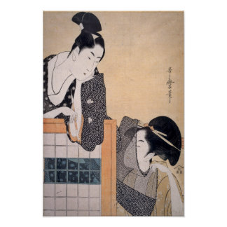 Utamaro Couple with Standing Screen Poster