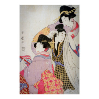 Utamaro Geishas with Tipsy Client Poster