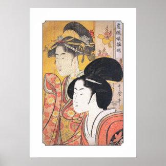 Utamaro Two Beauties with Bamboo Screen Poster