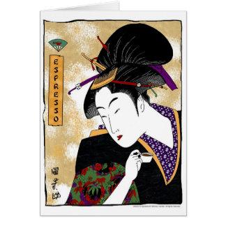 utamaro's espresso card