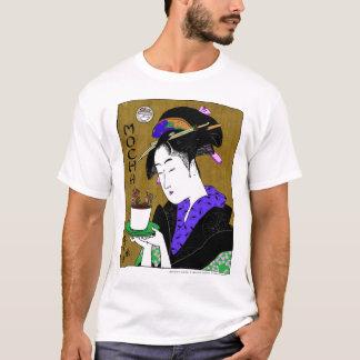 utamaro's mocha #2 (w) T-Shirt