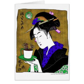 utamaro's mocha greeting card