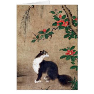 Uto Gyoshi Musk Cat Card