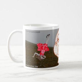 Utopia and the Mountain Spirit Classic White Coffee Mug