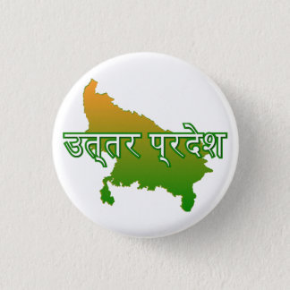 Uttar Pradesh Button