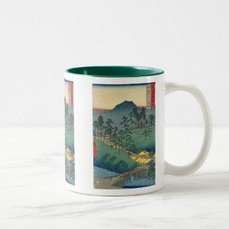 Uyeno Iga Japanese Art Mug