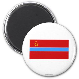 Uzbek SSR Flag 2 Inch Round Magnet