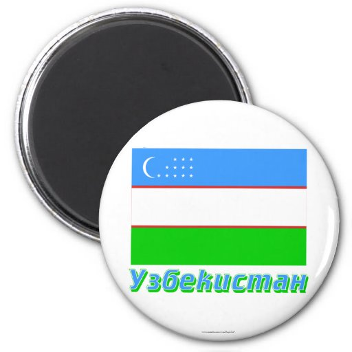 Uzbekistan Flag with name in Russian 2 Inch Round Magnet