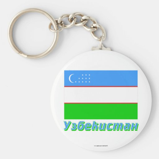 Uzbekistan Flag with name in Russian Key Chain