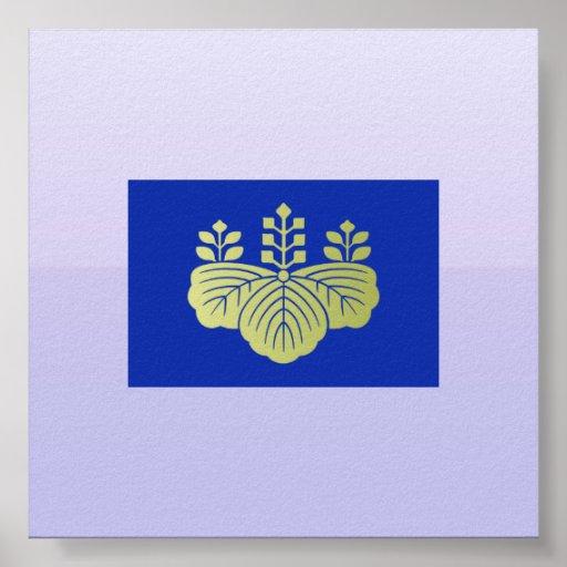 Va el shichi ningún escudo 2, Japón del kiri Impresiones