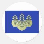 Va el shichi ningún escudo 2, Japón del kiri Etiqueta