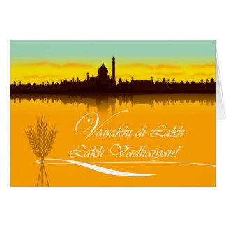 Vaisakhi Card, Romanized Punjabi, City Silhouette Card