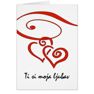Valentine's Day in Croatian, Hearts Swirl Together Card