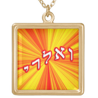 Valerie Gold Plated Necklace