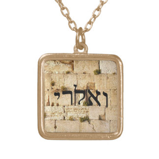 Valerie - HaKotel (The Western Wall) Gold Plated Necklace