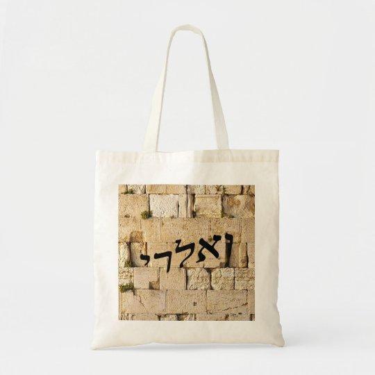 Valerie - HaKotel (The Western Wall) Tote Bag