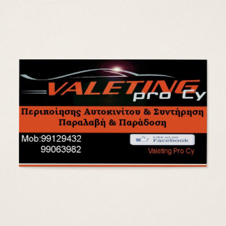 Valeting Pro Cy Business Card