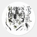 Valor chino del símbolo etiqueta redonda