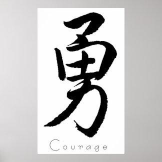Valor del arte del kanji póster
