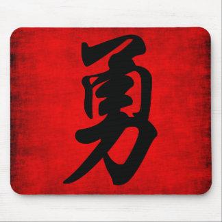 Valor en caligrafía china tapete de ratón