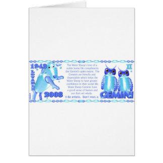 ValxArt 1943 2003 zodiac water sheep born Gemini Card