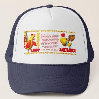 Valxart 1957 2017 2077 FireRooster zodiac Aquarius Trucker Hat