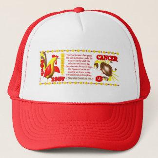 Valxart 1957 2017 2077 FireRooster zodiac Cancer Trucker Hat