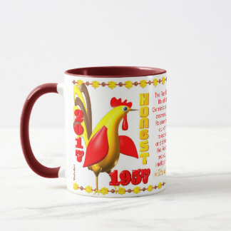 Valxart 1957 2017 2077 FireRooster zodiac Gemini Mug