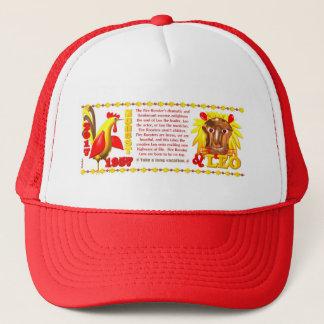 Valxart 1957 2017 2077 FireRooster zodiac Leo Trucker Hat