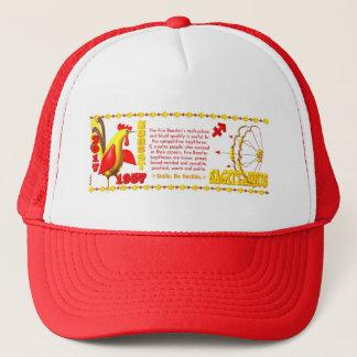 Valxart 1957 2017 FireRooster zodiac Sagittarius Trucker Hat