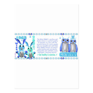 Valxart 1963 2023 WaterRabbit zodiac Gemini Postcard