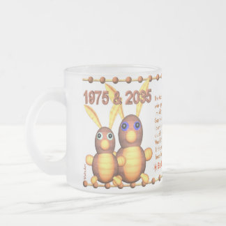 Valxart 1975 2035 WoodRabbit Zodiac born Capricorn Frosted Glass Coffee Mug