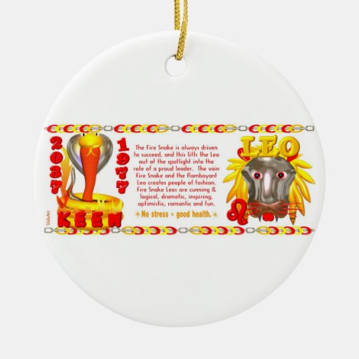 Valxart 1977 2037 FireSnake zodiac born Leo Double-Sided Ceramic Round Christmas Ornament