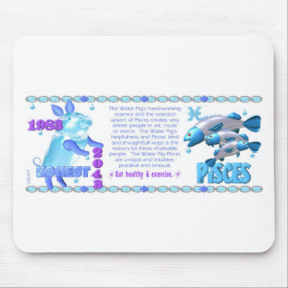 ValxArt 1983 2043 Zodiac water pig born Pisces Mouse Pad