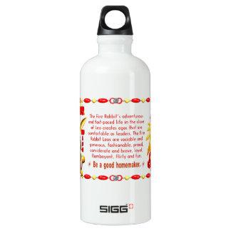 Valxart 1987 2047 FireRabbit zodiac Leo SIGG Traveler 0.6L Water Bottle