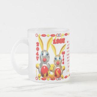 Valxart 1987 2047 FireRabbit zodiac Scorpio Frosted Glass Coffee Mug