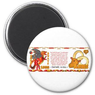 Valxart 1988 2048 EarthDragon zodiac Aries 2 Inch Round Magnet