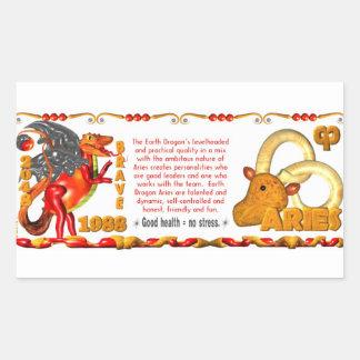 Valxart 1988 2048 EarthDragon zodiac Aries Rectangle Stickers